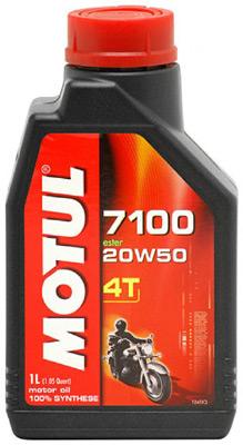 MOOTORIÕLI 4T 20W50 MOTUL 7100